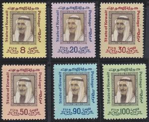 Kuwait 640-645 MNH (1975)