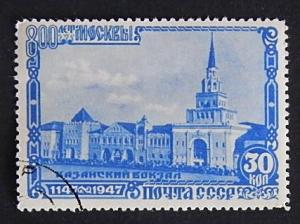 Moscow 1947 (1913-Т)