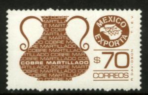 MEXICO Exporta 1468, $70P Copper vase Unwmk Fluor Paper 8. MINT, NH. VF.
