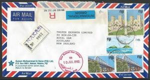 FIJI 1995 Registered airmail cover to NZ ex NAKASI.........................12170
