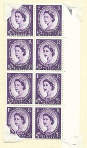 S71f 3d Wilding multi crowns white - with listed variety UNMOUNTED MINT