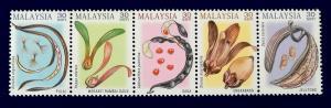 Malaysia Scott # 795 International Union of Forestry Research Stamp Set MNH