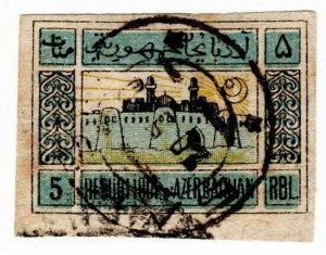 (I.B) Azerbaijan Postal : National Symbols 5R
