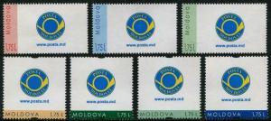 HERRICKSTAMP MOLDOVA Sc.# 886-92 Posthorn New Personalized