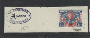 HONG KONG (P2104B) TREATY PORT PIECES  PEACE 30C  SS CARTHAGE DEPUTY PURSER  VFU