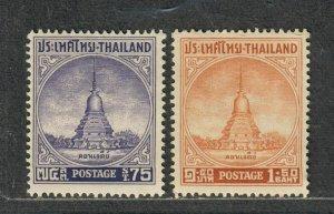 Thailand Sc#318-319 M/NH/VF, Cv. $33