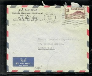KUWAIT COVER (P0206B) 1963  45F A/M   COVER    SENT TO ENGLAND