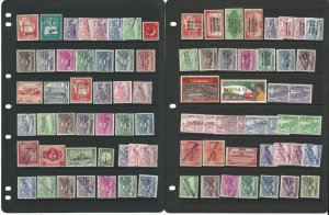 1971-74 Bangladesh 500 Different Mint NH 1971-74 Provisional Overprints