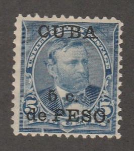 CUBA #225  MINT HINGED