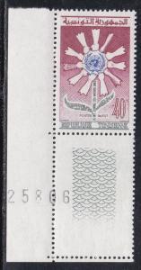 Tunisia # 387, 15th Anniversary of the U.N., Mint NH