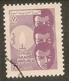 Syria   Scott 651   Children's Day   Used