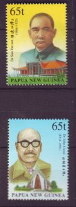 J21897 Jlstamps 1996 png set mnh #906a-b famous people