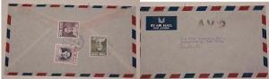 THAILAND  AV2 1952 TO USA