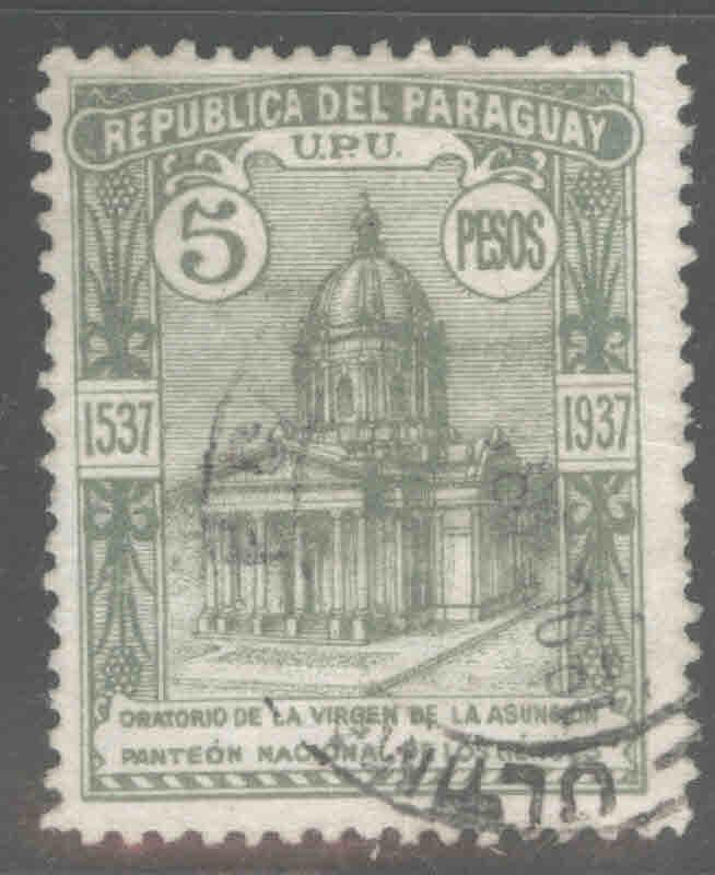 Paraguay Scott 346 Used 1937 stamp