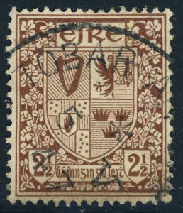 IRLANDE / IRELAND / EIRE - TOBAR AN GHUAIL (Toberagoole, Co.Waterford) /SG115