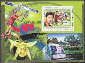 2007 Guinea 4649/B1163 2008 Olympic Games in Beijing / Kong Linghui 7,00 €