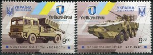 Ukraine 2020. National military equipment (MNH OG) Set of 2 stamps