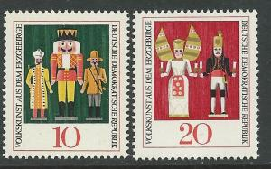 Germany-DDR # 975-76 Christmas Crafts (2) Mint NH