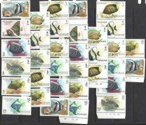 Shajah 1966 MI 229-245 Fish MNH SCV$ 125.00 Set