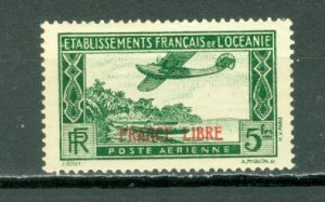 FRENCH POLYNESIA AIR #C2...MINT...$7.25