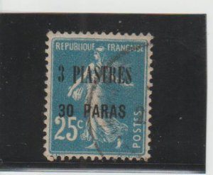 French Offices in Turkey (Levant)  Scott#  44  Used  (1921 Surcharged)