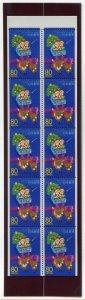Japan 1999 Prefecture NH Scott Z374a Hokkaido Santa Sleigh Booklet Pane of 10
