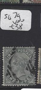 INDIA (P1307B) QV   1R    SG 79   VFU  COPY 1