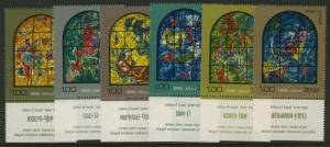 Israel 515-20+Tabs MNH Art, Chagall, Stained Glass
