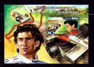 Maldive Is 3112 MNH 2014 Ayrton Senna S/S