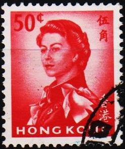 Hong Kong. 1962 50c S.G.203 Fine Used