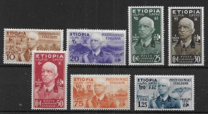 Ethiopia N1-N7 Occupation Stamps Singles MNH (z3)