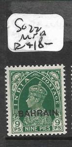 BAHRAIN (P0310BB) KGVI 9P  SG 22    MNH