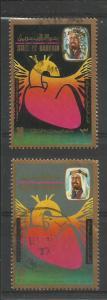 BAHRAIN 1972,WORLD HEALTH DAY SET VFU.