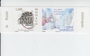 2015 Monaco Year of Russia in Monaco Pair (Scott 2782) MNH