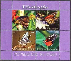 Congo 2011 Butterflies (1) MNH Cinderella !