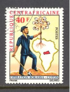 Central African Republic Sc # 161 used  (DT)