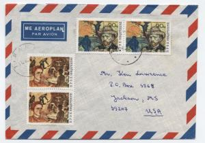 1990 Albania Vincent Van Gogh on airmail cover #2351-2 [L.20]
