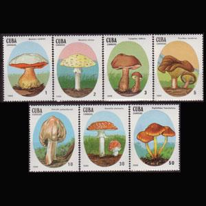 CUBA 1988 - Scott# 3000-6 Mushrooms Set of 7 NH