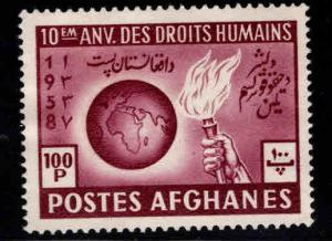 Afghanistan Scott 467 MNH** Human Rights stamp