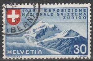 Switzerland #255 F-VF Used CV $9.25 (V3081)