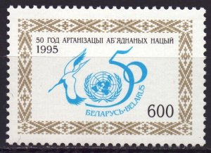Belarus. 1995. 104. 50 years of the UN. MNH.