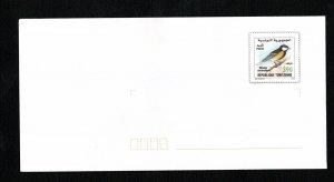 2003- Tunisia - Tunisie - Postal stationary - Entier postal - bird - Oiseau