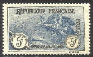 FRANCE #B10 Mint NH GEM - 1917 5fr + 5fr War Orphans