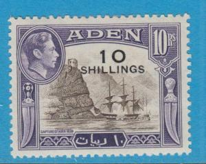 ADEN 46 MINT HINGED OG * NO FAULTS EXTRA FINE !