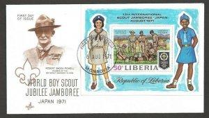 1971 Liberia Boy Scouts World Jamboree Japan SS FDC Artcraft