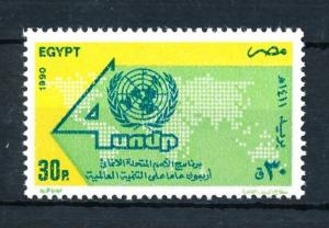 [91542] Egypt 1990 United Nations UNOP  MNH