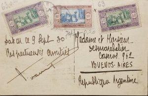 O) 1933 SENEGAL, SENEGALESE PREPARING FOOD, TO ARGENTINA, XF