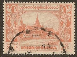 Burma Stamp Scott # 146 Used. Issue of 1954.