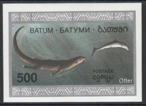 Batum Otter Cinderella Souvenir Sheet MNH VF