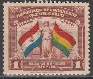Paraguay #C113  MNH F-VF (V3978)